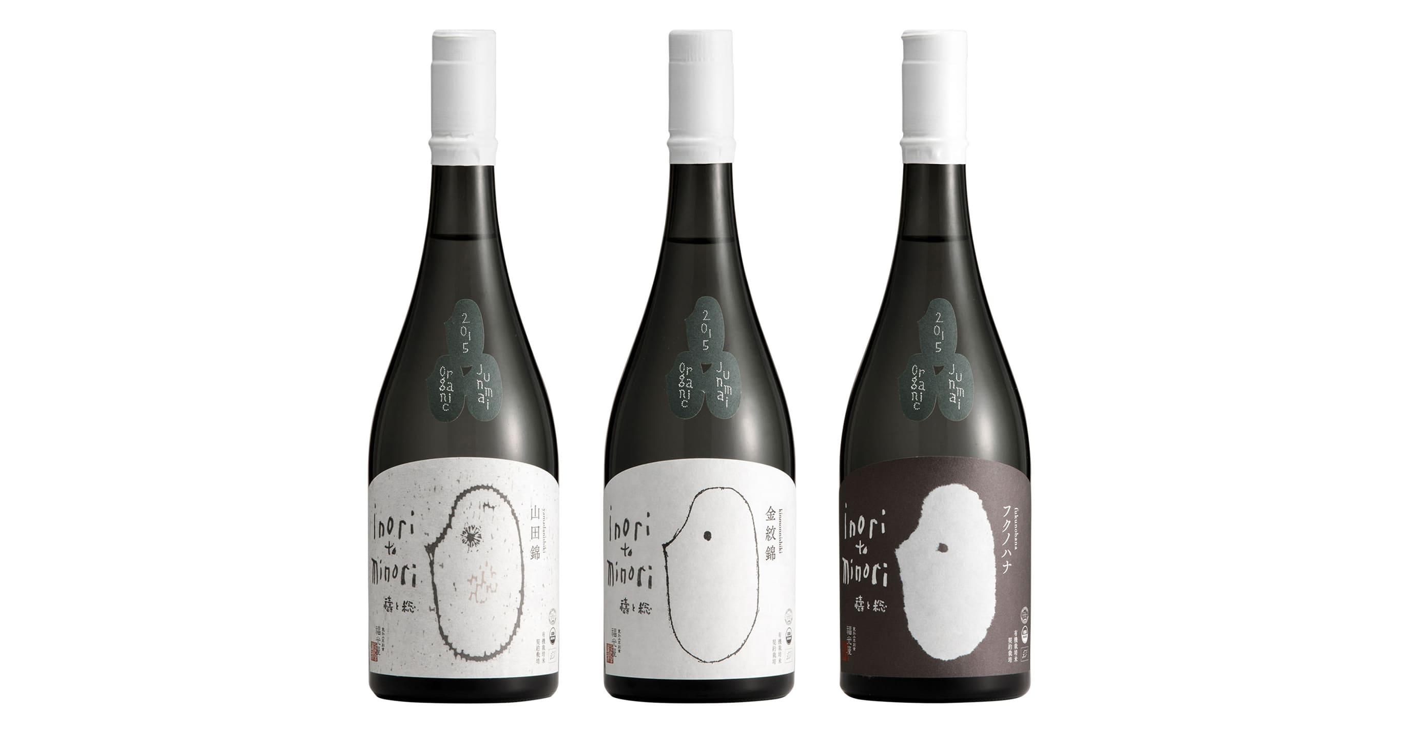 石川県金沢市の老舗酒蔵「福光屋」の有機純米酒ブランド「禱と稔(いのりとみのり)」