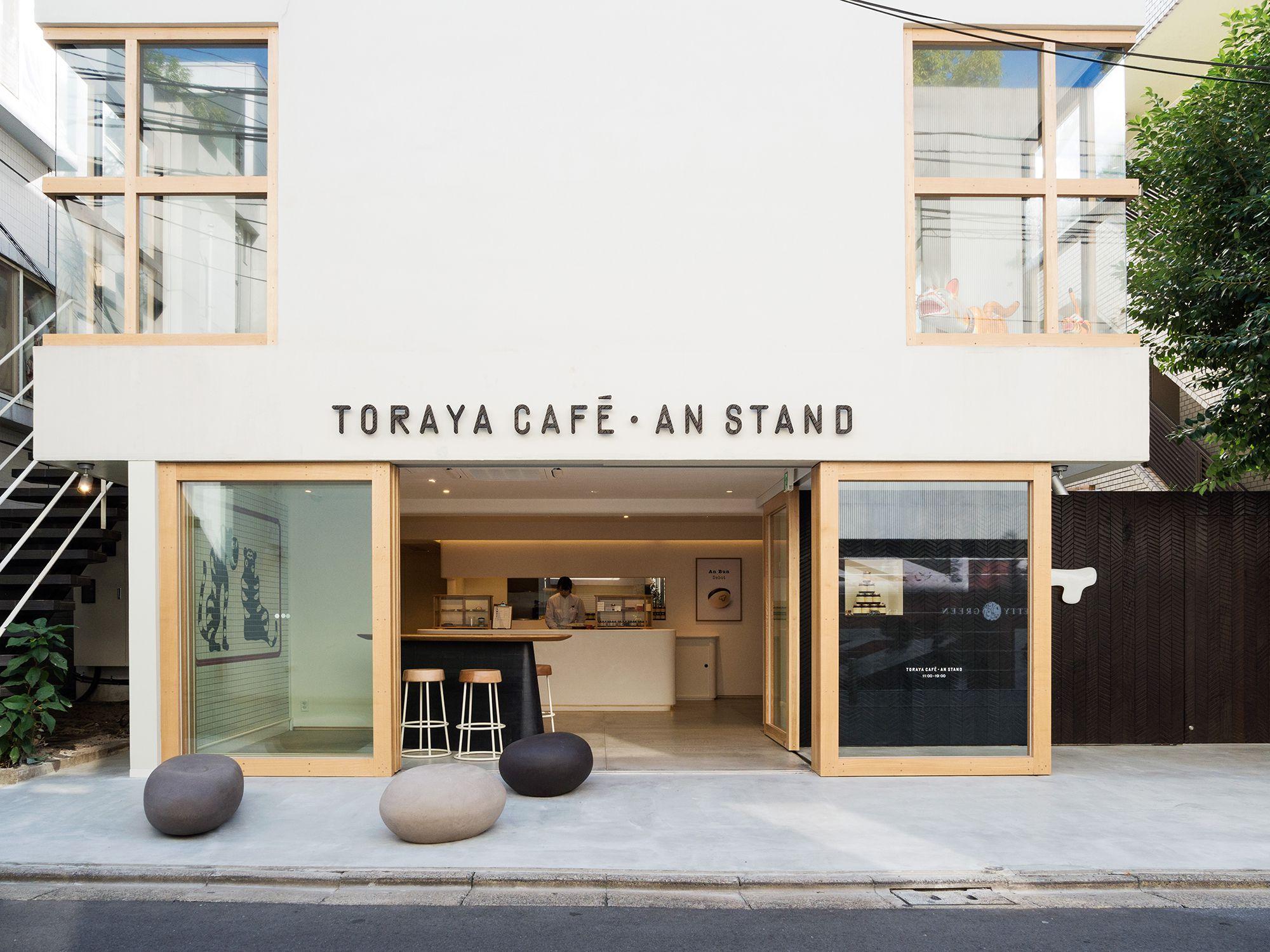トラヤカフェ・あんスタンド 北青山店