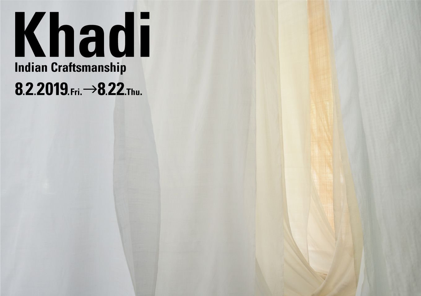 ISSEYMIYAKE/NEW YORK で開催された「Khadi:Indian Craftmanship」。