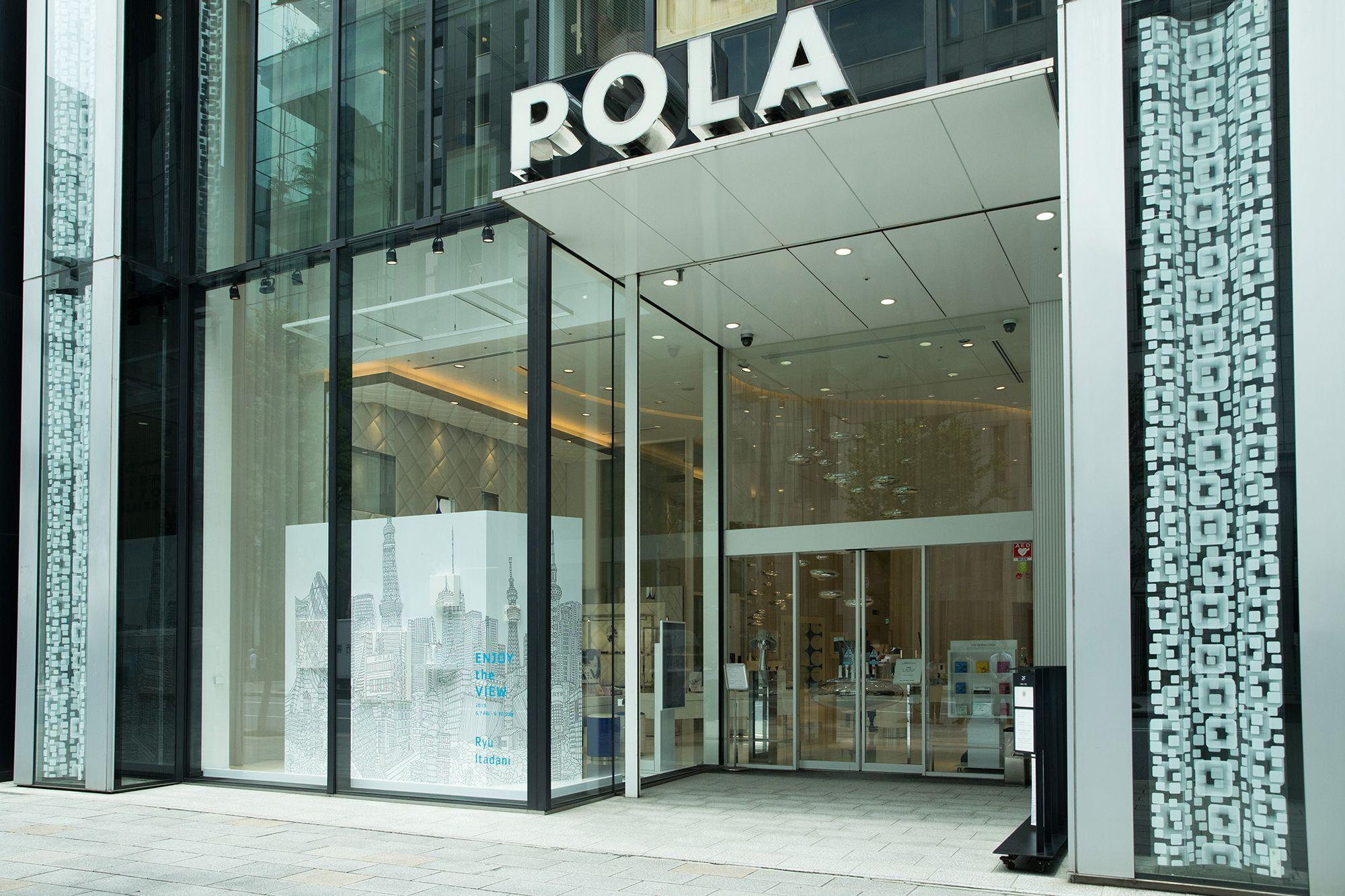POLA銀座店交通便利,位於中央大道旁,銀座一丁目站出站即達。