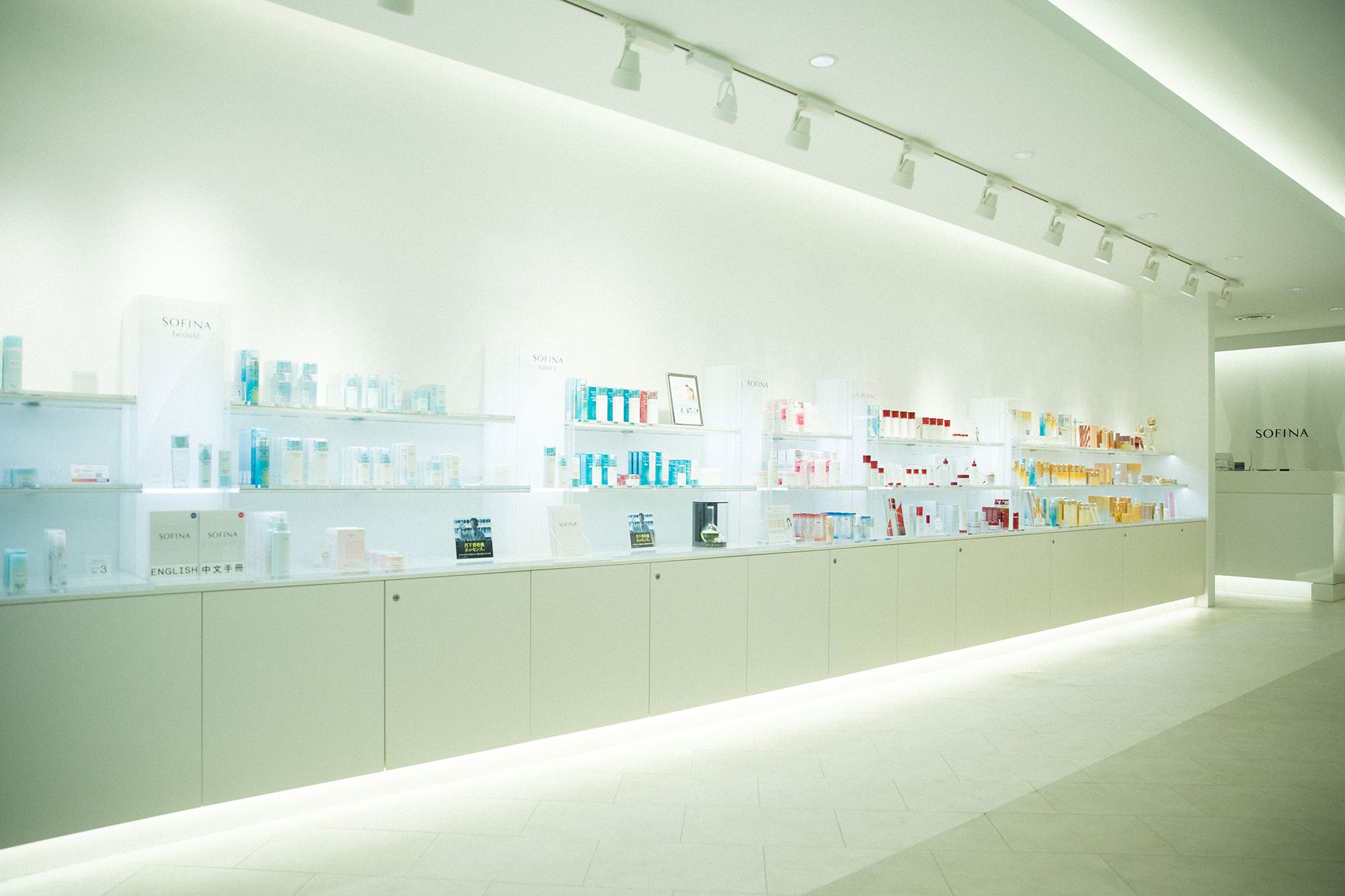 SOFINA products can be purchased at Ginza.