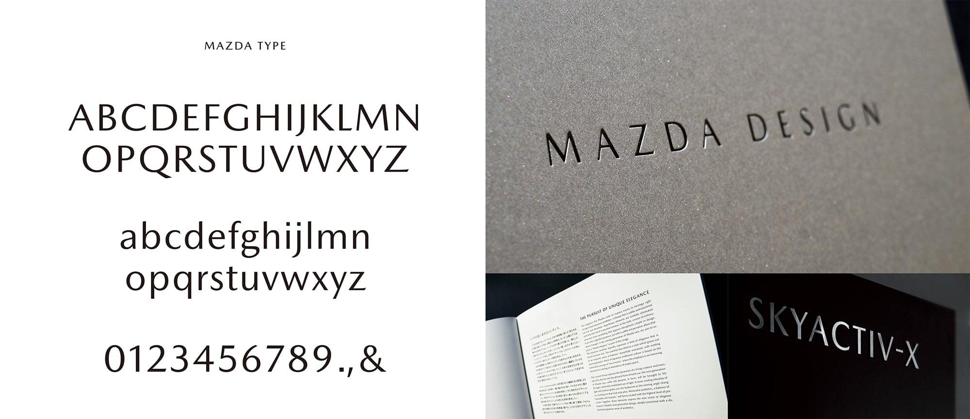 マツダが独自に開発したオリジナルフォント「マツダ・タイプ」。安定感を出すため、文字の上部を縮めて下部を膨らませるなど細かい調整がなされている。文字ひとつにも魂動デザインの美意識が貫かれる。Photography by ©MAZDA