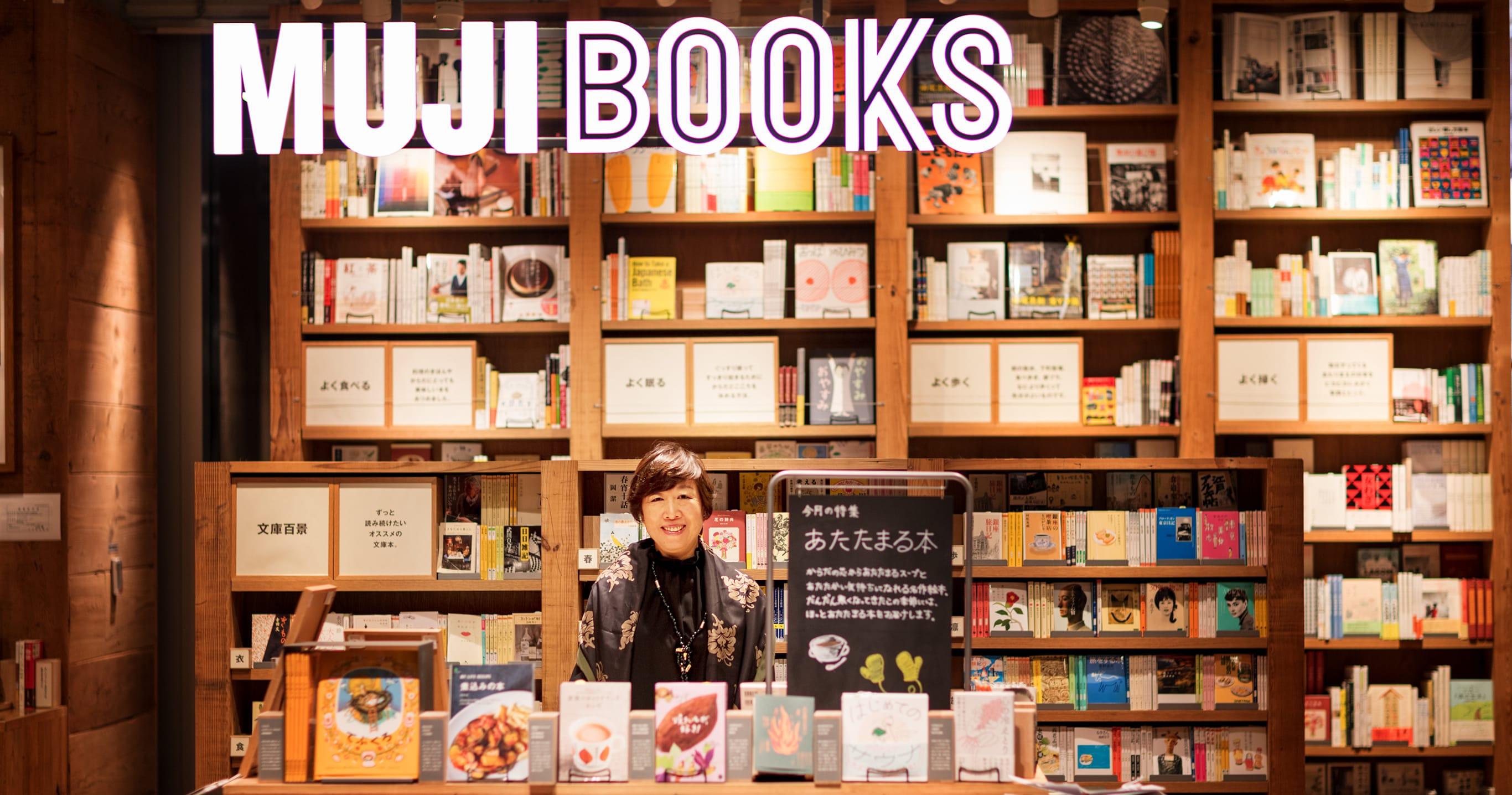 「無印良品 銀座」4階のMUJI BOOKSで。開放的な空間に趣向を凝らして選んだ本がぎっしり並ぶ。6階までの全フロア、木をふんだんに使った内装とやわらかな照明も心地よい。