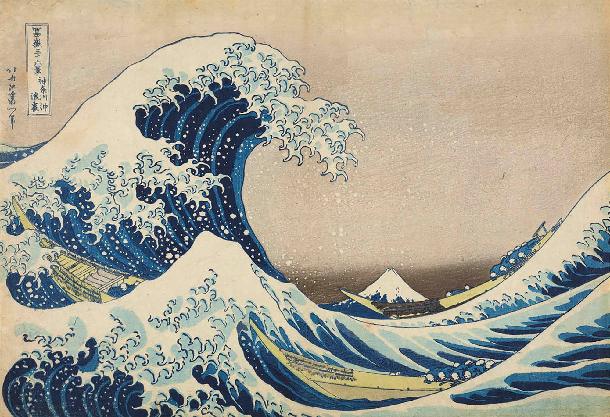 """Katsushika Hokusai, The Great Wave off Kanagawa from the Series Thirty-six Views of Mount Fuji, Yoko-oban, Nishiki-e, Around the 1st to 4th year of the Tenpō Era (1830-1833), Ota Memorial Museum of Art. The world's most famous Japanese art, known as """"The Great Wave"""" will be featured at the exhibition. While the three museums will be changing the artworks during exhibition, this masterpiece will be displayed during the entire exhibition."""