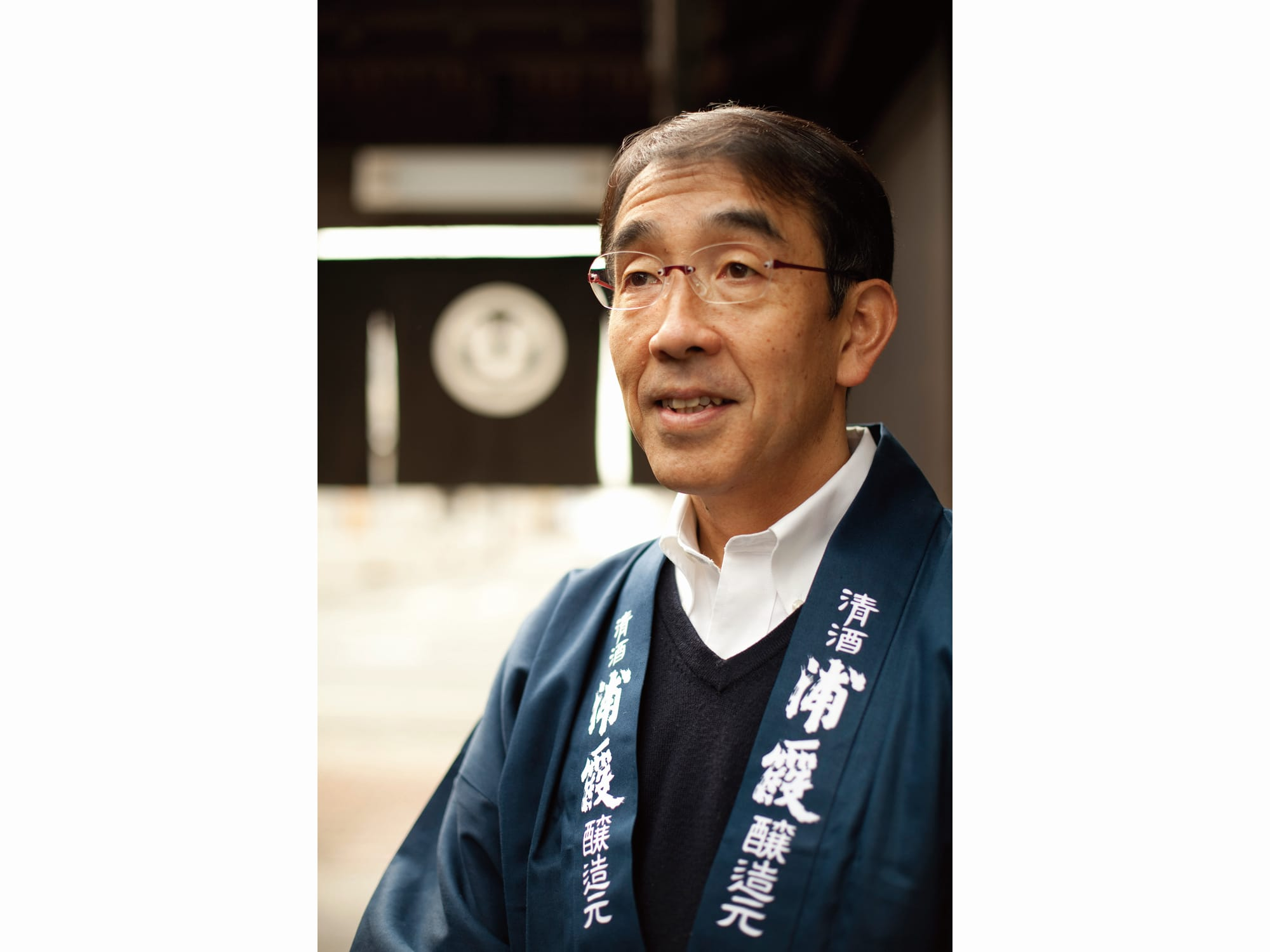 "When asked for what Urakasumi was aiming for, the 13th generation and president, Koichi Saura answered, ""A genuine sake brewed meticulously, delivered with professionalism. The brewing process is made sincerely and with care to provide our customers the highest quality."""