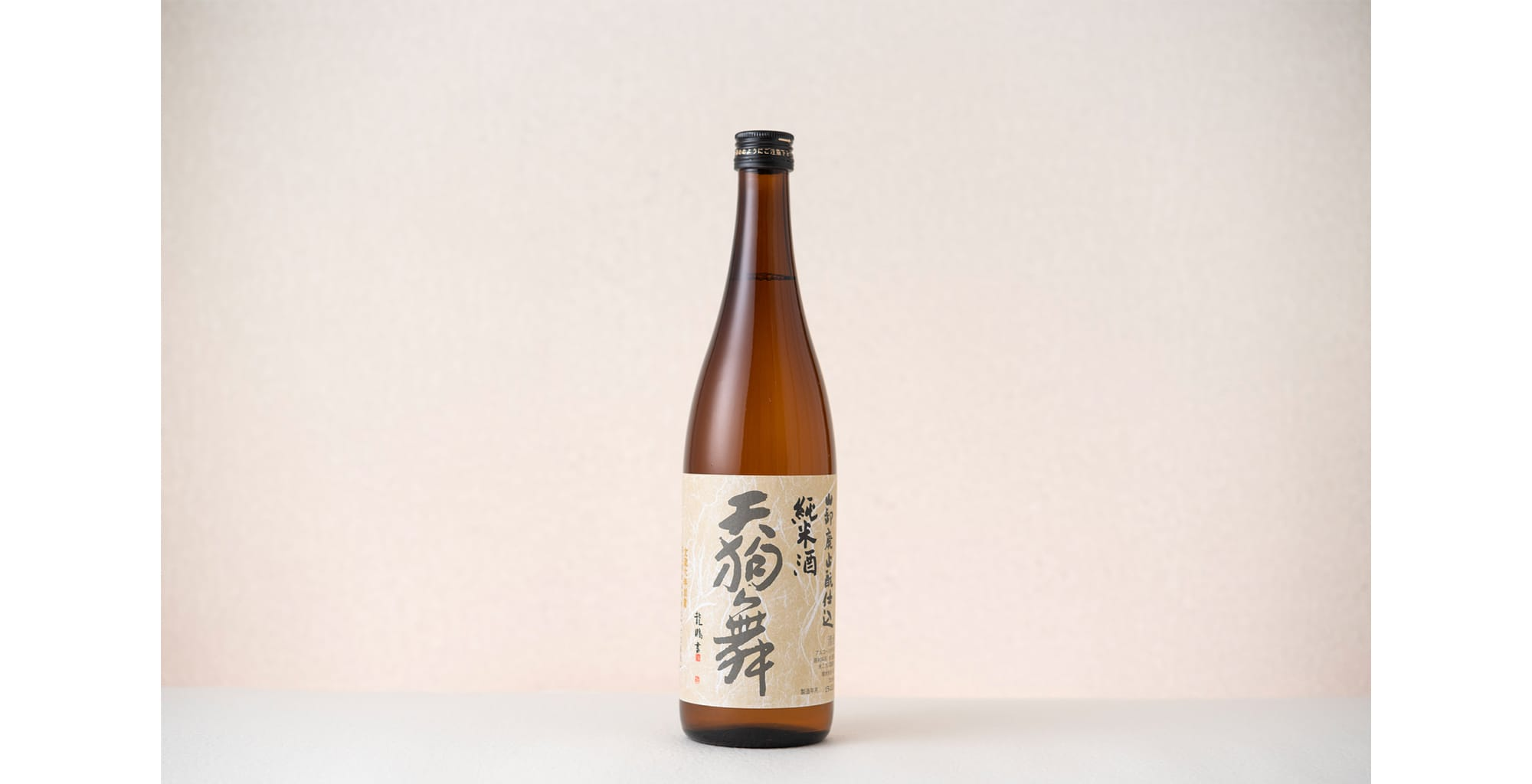 """Tengumai Yamahai-Jikomi Junmaishu"" 720ml 1,400 Yen (Tax Excluded)"