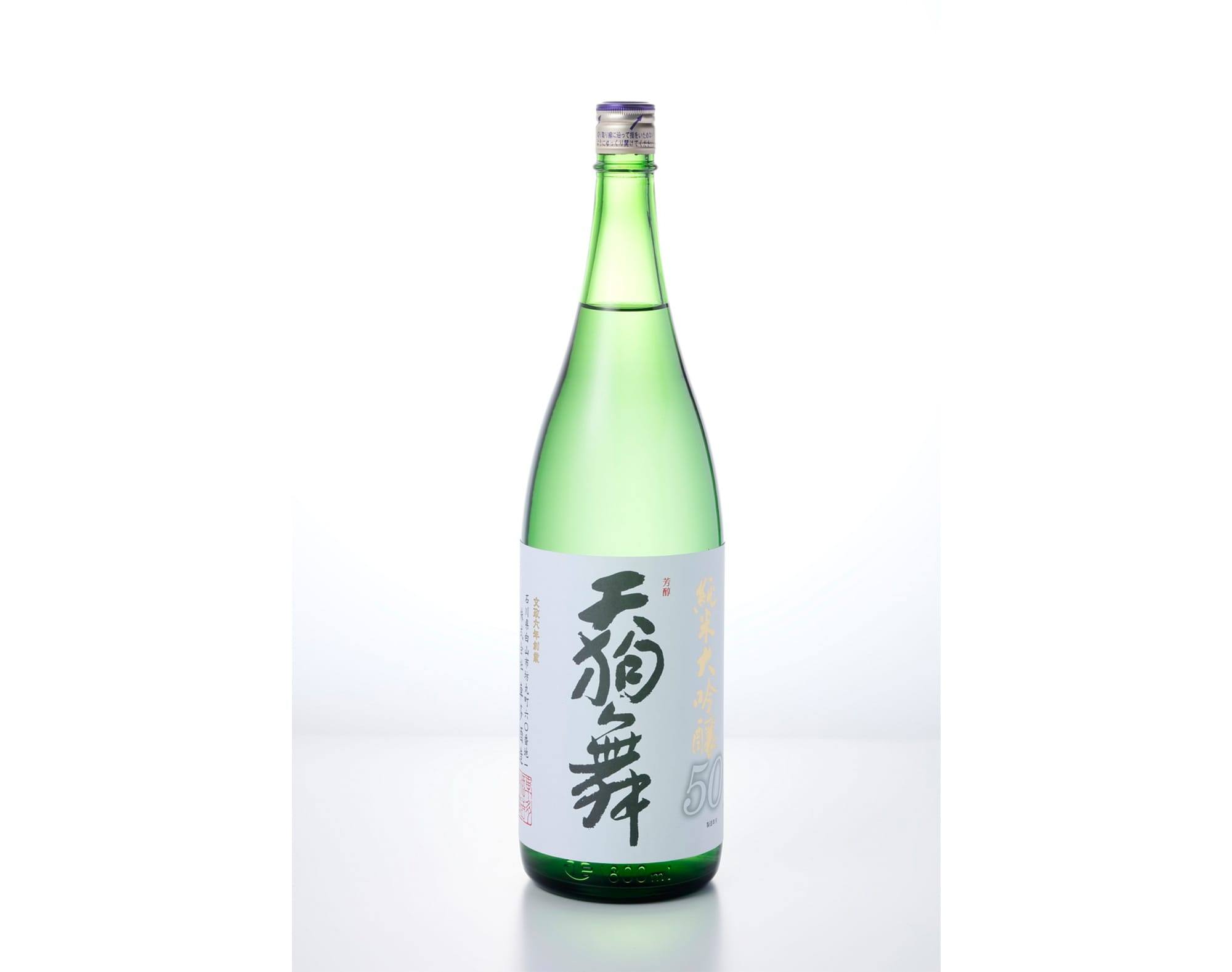 """Tengumai Junmai-Daiginjo 50"" 720ml 1,700 Yen (Tax Excluded)"